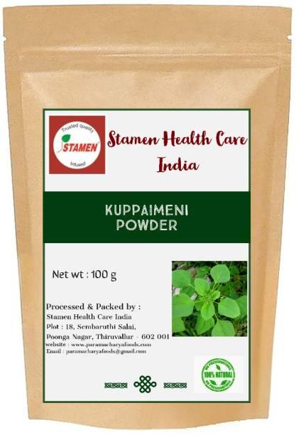 Stamen Health Care India Kuppaimeni powder