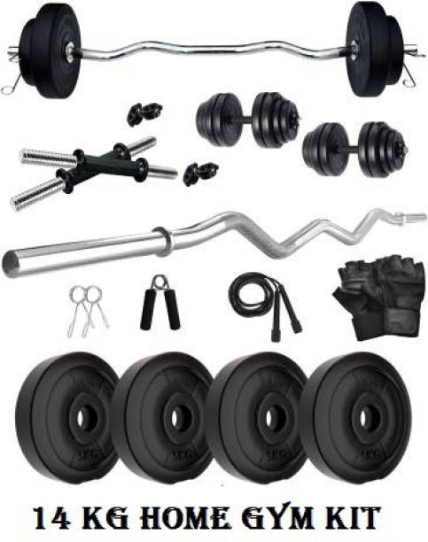 APTITUDE PVC 14 KG HOME GYM KIT WITH ACCESSORIES Gym & Fitness Kit