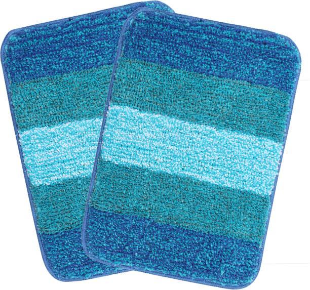 Saral Home Polyester Bathroom Mat