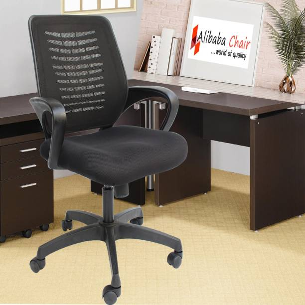Alibaba chair ... world of quality Nylon, Mesh, Fabric Study Arm Chair