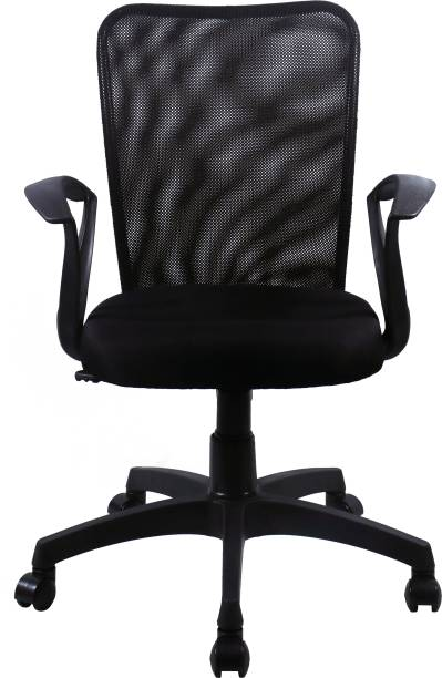 Rose Designer Chairs Mesh Office Executive Chair