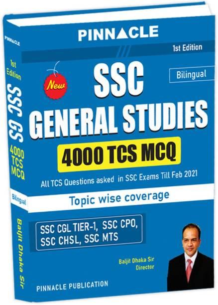 SSC General Studies 4000 TCS MCQ Chapter Wise Bilingual