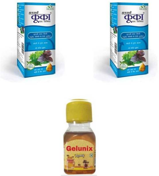 gelunix HONEY AND COUGH SYRUP