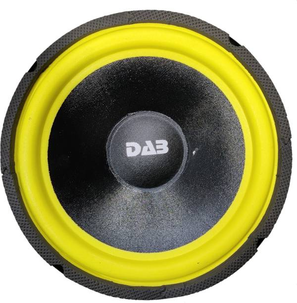 DAB 8 inch Yellow Black Boss 9017 Magnet 8 OHMs Subwoofer