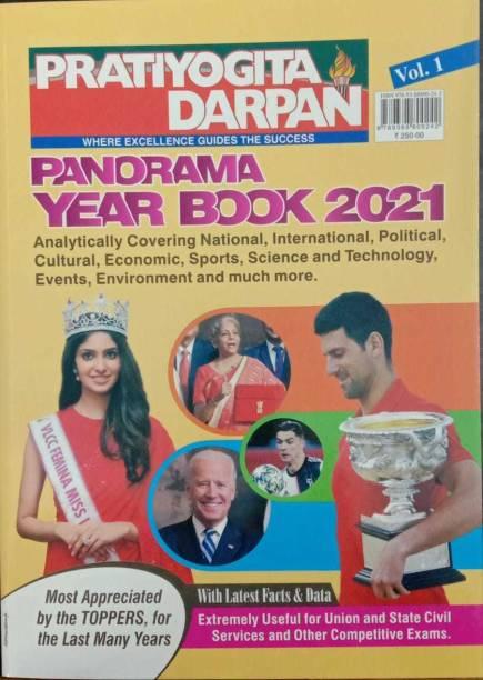 Pratiyogita Darpan Panorama Year Book 2021 (English)