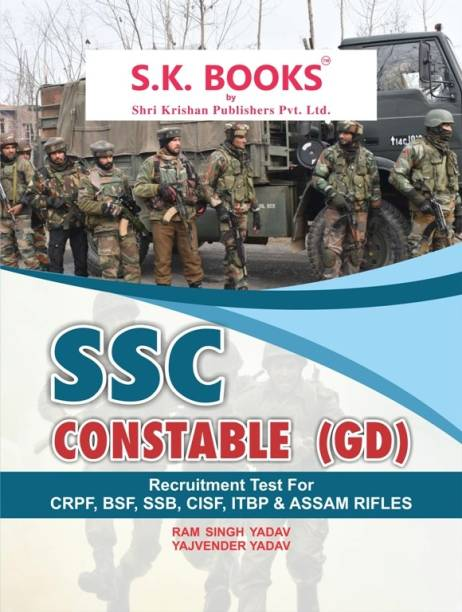 SSC Constable GD Sipahi Exam For CISF, CRPF, SSB, ITBP And Assam Rifles Complete Guide English Medium