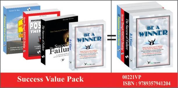 Success Value Pack