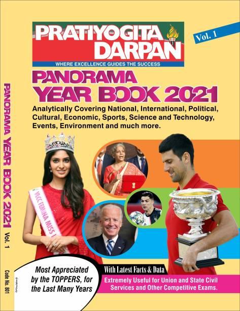 Pratiyogita Darpan Panorama Year Book 2021 Volume-1 (English)