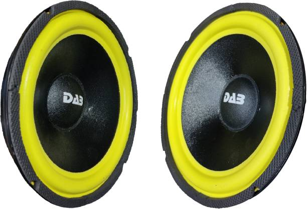 DAB 8 inch Yellow Black Subwoofer / Woofer Boss Pair (2 Pieces) 9017 Magnet 8 OHMs Subwoofer