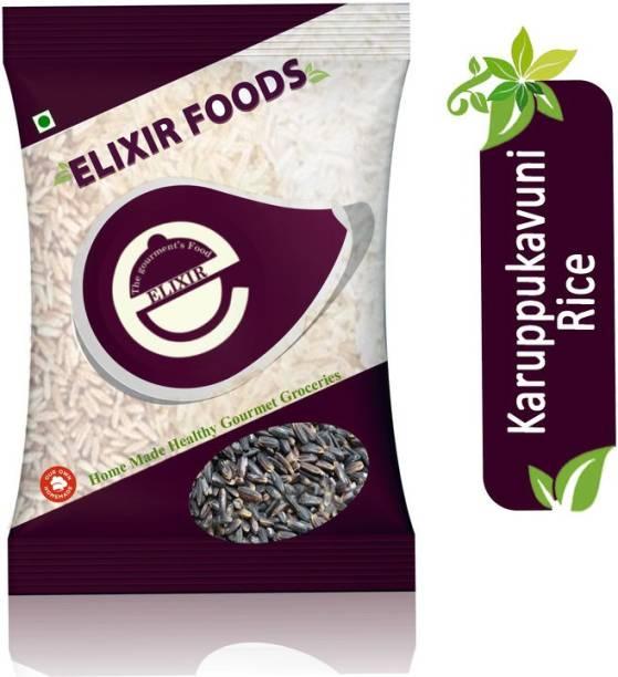 Elixir foods Black rice -Karuppukavuni Black Black Rice (Medium Grain, Raw)