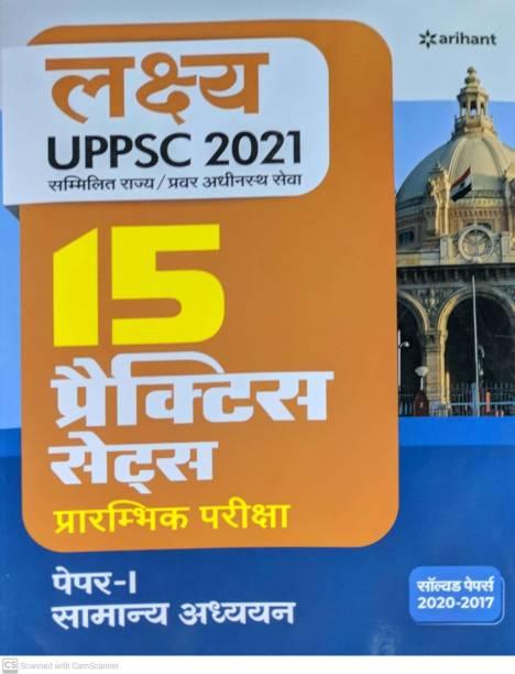 15 Practice Sets Uppsc Samanya Adhyayan Paper 1 for 2021 Exam