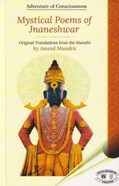 Mystical Poems of Jnaneshwar