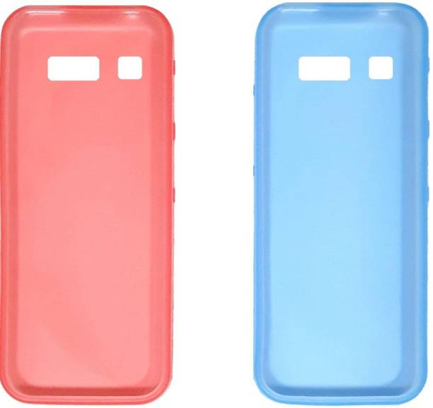 Gizmofreaks Back Cover for Jio F320 / F320B ( Pack of 2 )
