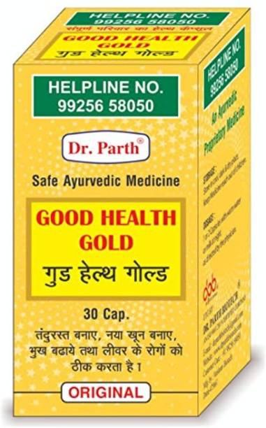 dr. parth biotech Good Health Gold Ayurvedic Medicine