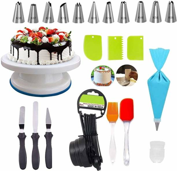 Gabani fashion GF 910 Cake Tools Round Easy Rotate 1- Cake Table, 1-Nozzle, 1- 3 Scrapper + set of spatula brush+ 8 piece measuring cup+ 3 n 1 knife Kitchen Tool Set