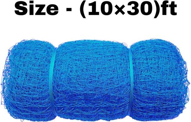U.A Enterprises 10 feet×30 feet Cricket net Cricket Net