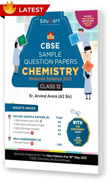 Educart Cbse Class 12 Chemistry Sample Question Papers Book 2021