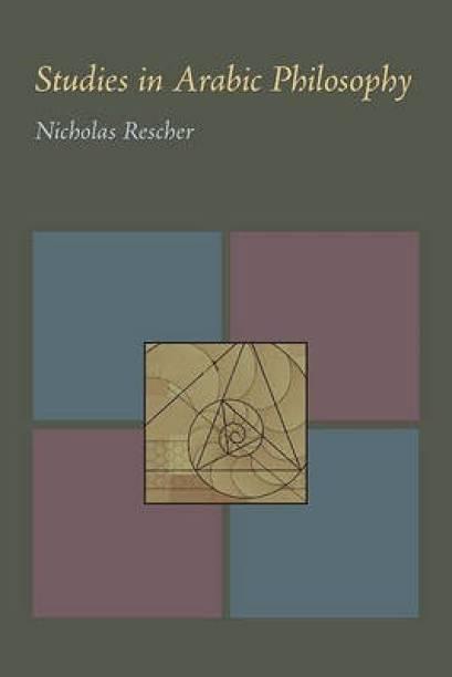Studies in Arabic Philosophy