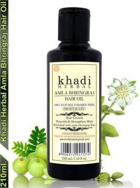 Khadi Herbal AMLA BHRINGRAJ HAIR OIL ALL IN ONE ( 210 ML ) Hair Oil