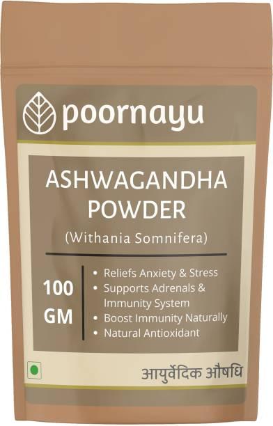 Poornayu Ashwagandha Powder - 100 gm | 100% Original Good For Relieving Stress