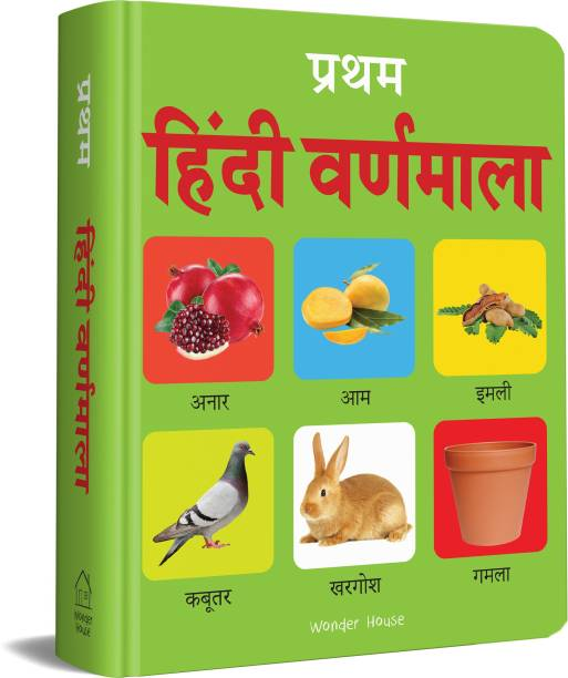 My First Padded Book of Hindi Varnmala - By Miss & Chief