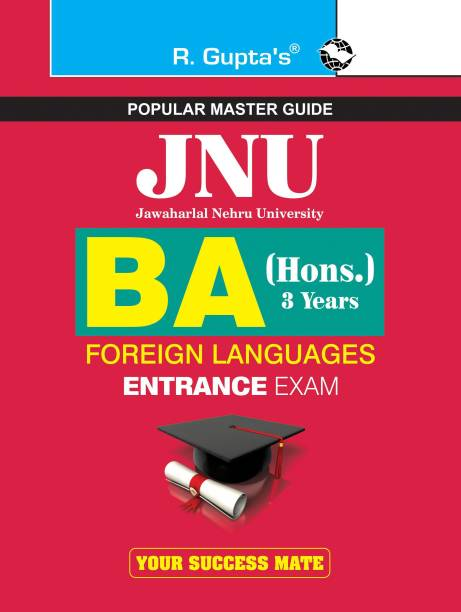 Nu Ba (Hons.) in Foreign Languages Entrance Examination Guide - Guide