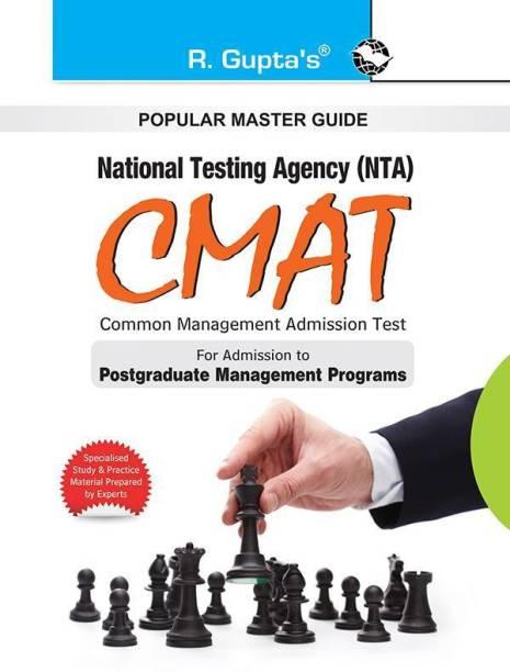 Cmat (Common Management Admission Test) Guide 2021 Edition
