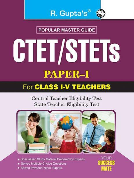 Ctet/Stets (Paper-1) Popular Master Guide - for Class I to V Teachers Recruitment Exam Guide 2021 Edition