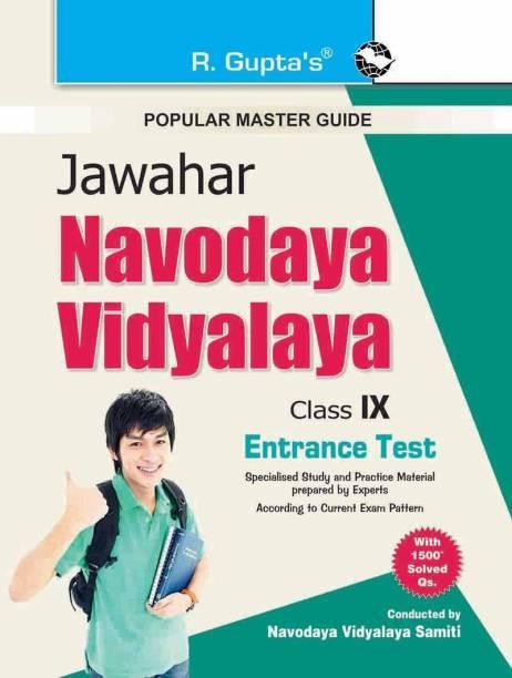 Jawahar Navodaya Vidyalaya (Class IX) Exam Guide 2021 Edition