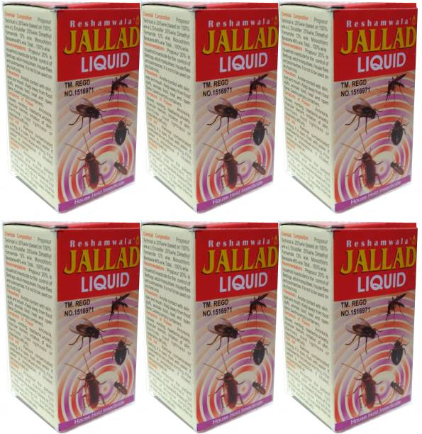MMR Jallad all Insect cockroach fly bedbug insect killer strong Spray home pest control