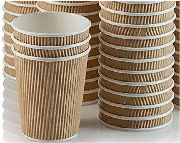 Eos (Pack of 25) 25 X 225ml Disposable Kraft Paper glass for Hot and Cold Drinks, Triple Walled Ripple glass for Coffee, Tea and Other Drinks Hot and Cold Disposable Tableware Glass Set
