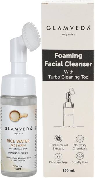 GLAMVEDA Rice Water Brightening Foaming  With Soft Silicone Brush- Lightens pigmentation & deep cleansing formula- sls & paraben free Face Wash