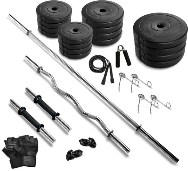 Adrenex by Flipkart 50 kg 50Kg Home Gym Combo with Straight, Curl and Dumbbell Rods Home Gym Combo