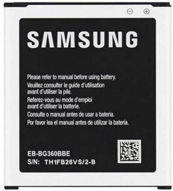 TokyoTon Mobile Battery For  Samsung Galaxy J2 SM-J200G