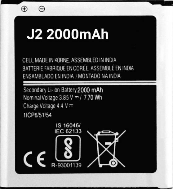 AEHUB Mobile Battery For  SAMSUNG GALAXY J2 / J200G / 2000mAh