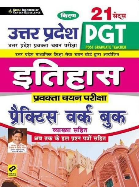 Kiran Uttar Pradesh PGT History Practice Work Book With Detailed Explanations (Hindi Medium) (3305)