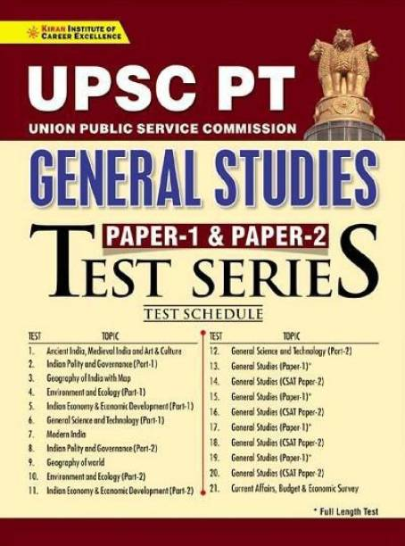 Kiran UPSC PT General Studies (Paper 1 And Paper 2) Test Series (English Medium) (3302)