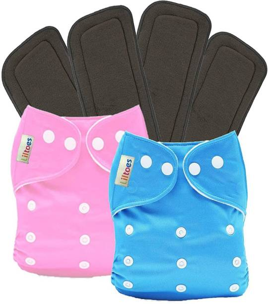 LILTOES 2 Reusable Cloth Diaper + 4 Bamboo Charcoal Inserts - Multi Colour