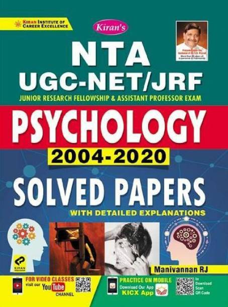 Kiran NTA UGC NET JRF Psychology 2004 2020 Solved Papers With Detailed Explanations (English Medium) (3304)