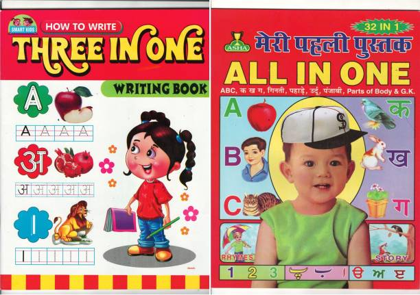 Three In One Writing Book And All In One Reading Book