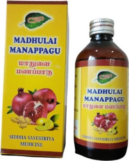 Crescent Madhulai Manapagu ( PACK OF 2 )