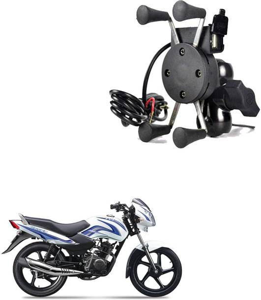 Vagary MULTIFUNCTIONAL BIKE MOBILE CHARGER MOBILE HOLDER WITH UNIVERSAL FITTING FOR BIKES SCOOTER SCOOTY-425 1.2 A Bike Mobile Charger