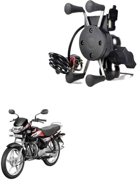Vagary MULTIFUNCTIONAL BIKE MOBILE CHARGER MOBILE HOLDER WITH UNIVERSAL FITTING FOR BIKES SCOOTER SCOOTY-332 1.2 A Bike Mobile Charger