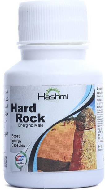 Hashmi Sexual Tablets For Long Time Sex   Increase Sex Time Tablet