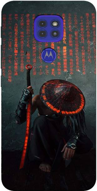 wellmore Back Cover for Moto G9 / Moto E7 Plus
