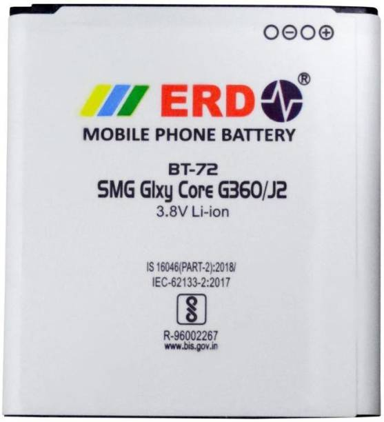 ERD Mobile Battery For  Samsung Galaxy G360/J2