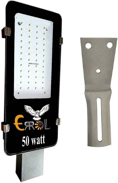 Errol Flood Light Outdoor Lamp