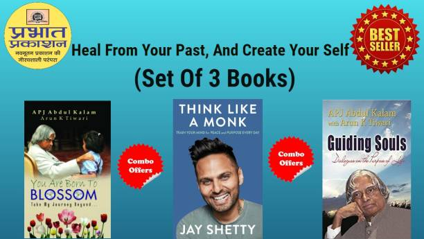 Heal From Your Past, And Create Your Self (Set Of 3 Books)