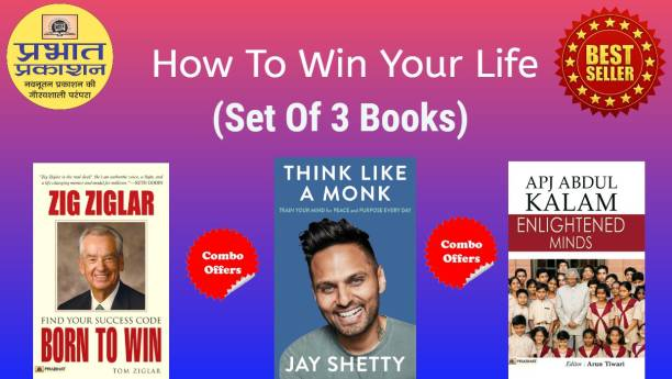 How To Win Your Life (Set Of 3 Books)