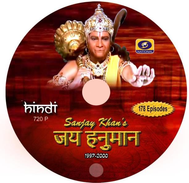 Sanjay Khan's Jai Hanuman-Doordharshan Tele-Serial-178 Episodes-15 printed DVDs 1